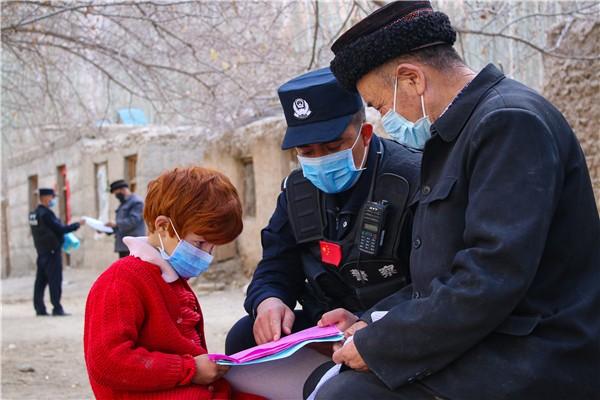 新疆库祖边境检查站:防控疫情 法治同行